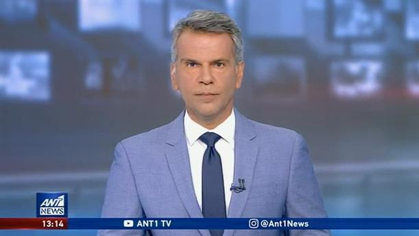 ANT1 NEWS 28-07-2020 ΣΤΙΣ 13:00