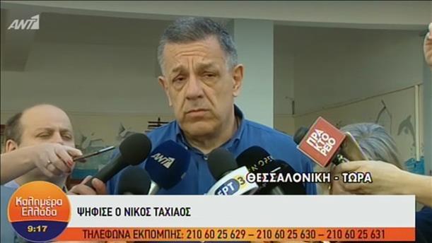 Ψήφισε ο Νίκος Ταχιάος