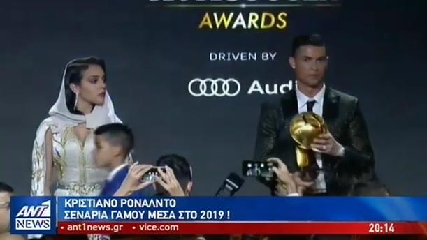 Καλύτερος ποδοσφαιριστής της χρονιάς ο Ρονάλντο