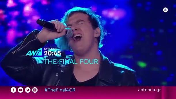 The Final Four - Τρέιλερ Κυριακή 3 Νοεμβρίου