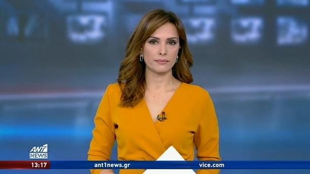 ANT1 NEWS 11-02-2020 ΣΤΙΣ 13:00