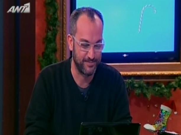 Ράδιο Αρβύλα - 20/12/2011