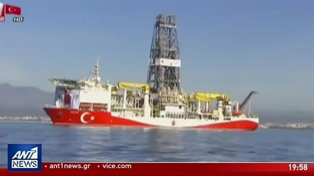 """Τουρκικό """"show"""" στην κυπριακή ΑΟΖ και απειλές κατά της Ελλάδας"""