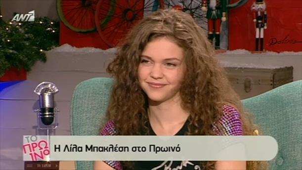 Λίλα Μπακλέση