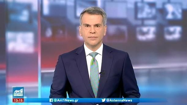 ANT1 NEWS 24-01-2021 ΣΤΙΣ 13:00