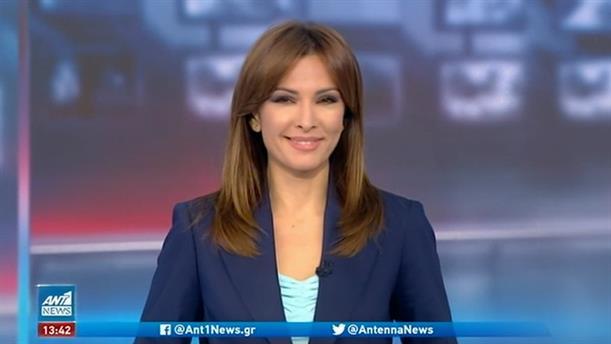 ANT1 NEWS 23/03/2021 ΣΤΙΣ 13:00