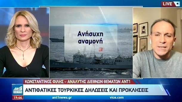 Ο Κωνσταντίνος Φίλης για την νέα τουρκική Navtex και τους στόχους του Ερντογάν