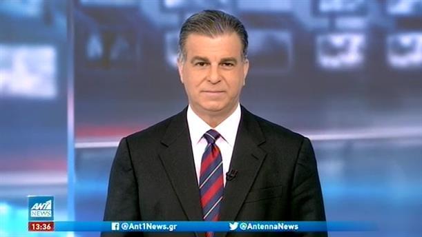 ANT1 NEWS 28-02-2021 ΣΤΙΣ 13:00