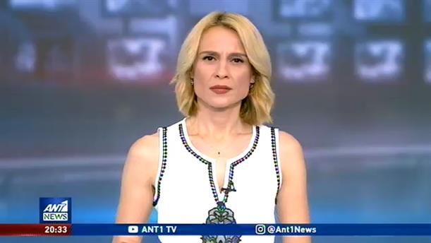 ANT1 NEWS 05-07-2020 ΣΤΙΣ 19:30
