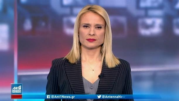 ANT1 NEWS 13-03-2021 ΣΤΙΣ 18:50