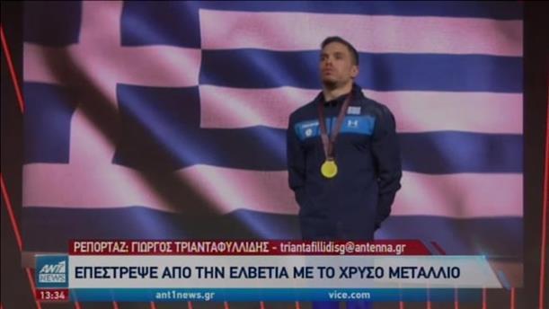 Ο Πετρούνιας γύρισε στην Αθήνα με το χρυσό μετάλλιο