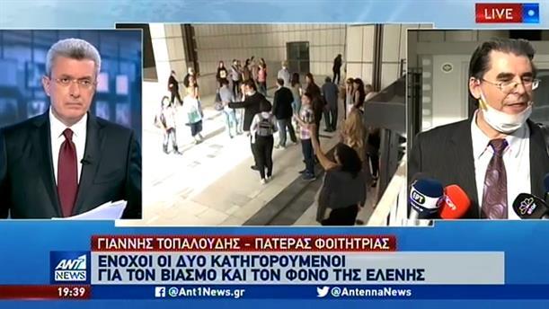 Γιάννης Τοπαλούδης στον ΑΝΤ1: Τα ισόβια πρέπει να είναι πραγματικά