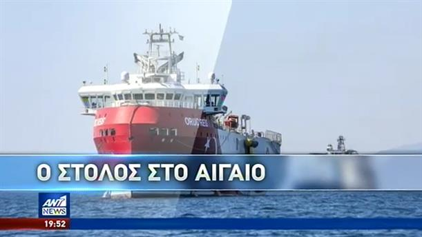 """Ενοχλημένη η Τουρκία από τα """"ελληνικά"""" του Μακρόν"""