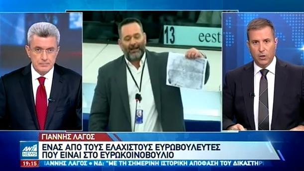Προσφυγή Λαγού στα ευρωπαϊκά δικαστήρια κατά της Ελλάδας