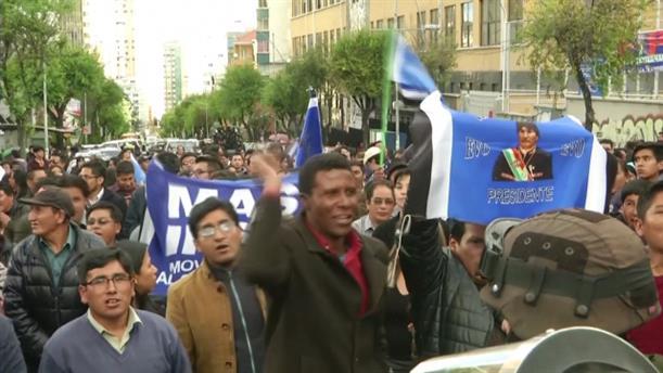 Διαδηλώσεις στη Βολιβία