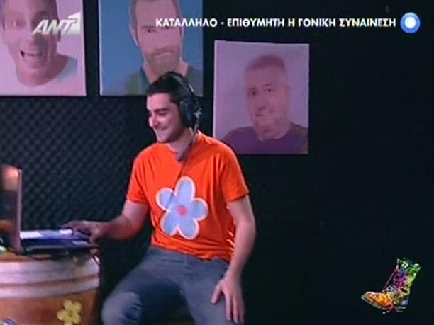 Ράδιο Αρβύλα 01-11-2010