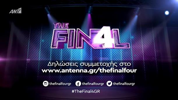 THE FINAL FOUR - ΕΡΧΕΤΑΙ