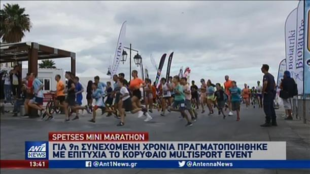 Με επιτυχία το 9ο Spetses Mini Marathon