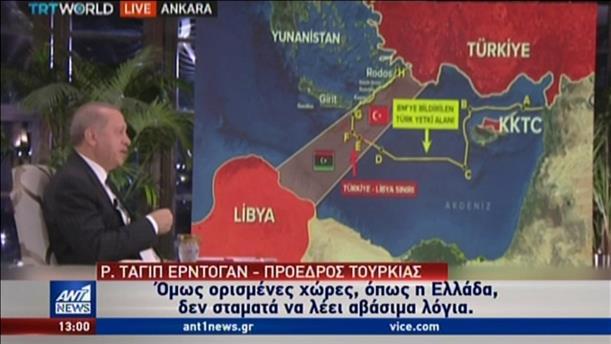 Απειλές Ερντογάν κατά της Ελλάδας για γεωτρήσεις και Αγία Σοφία
