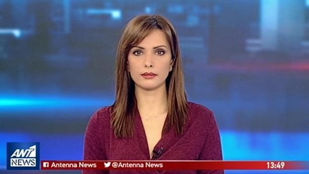 ANT1 NEWS 03-12-2018 ΣΤΙΣ 13:00