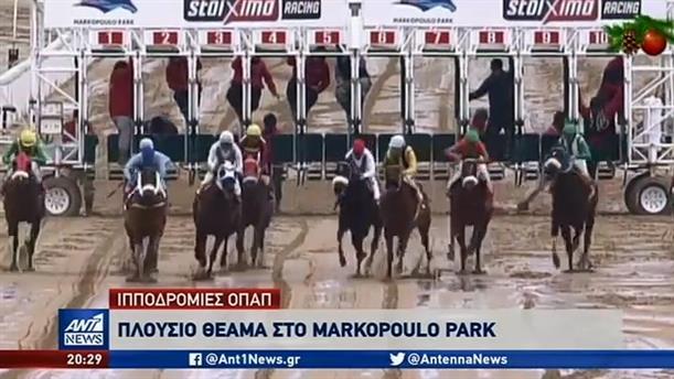 Συναρπαστική η Κυριακή στο Markopoulo Park