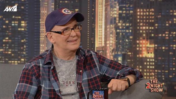 Ο Τάκης Σαγιώρ στο «The 2Night Show»