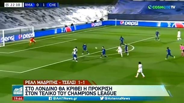 Champions League: Οι πρώτες μονομαχίες για τον τελικό