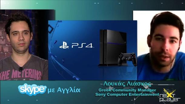 NEXT PLAYER - Επ.50