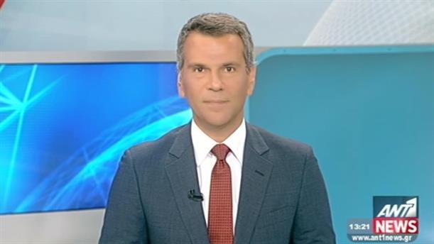 ANT1 News 16-09-2015 στις 13:00