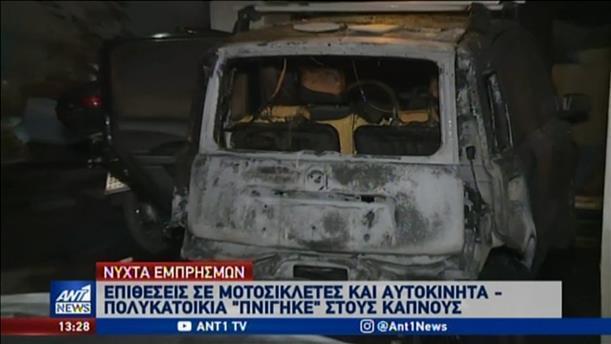 Μπαράζ επιθέσεων στη Θεσσαλονίκη