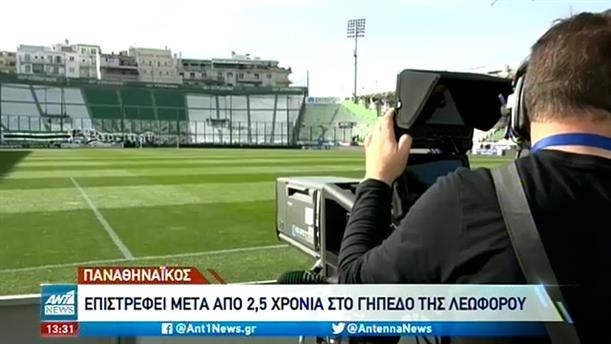 Super League: δεσπόζει το ντέρμπι της Θεσσαλονίκης