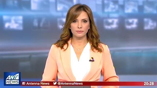 ANT1 NEWS 24-07-2019 ΣΤΙΣ 19:30