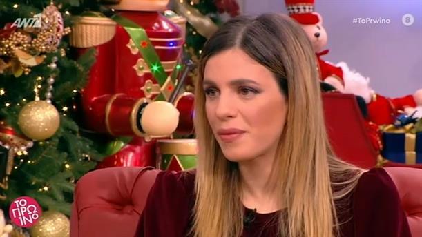 Αλεξάνδρα Ταβουλάρη – Το Πρωινό – 12/12/2019