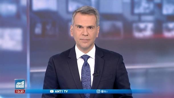 ANT1 NEWS 14-12-2020 ΣΤΙΣ 13:00