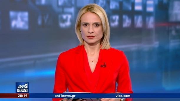 ANT1 NEWS 14-08-2020 ΣΤΙΣ 19:30