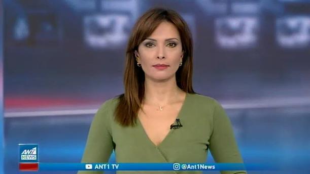 ANT1 NEWS 26-11-2020 ΣΤΙΣ 13:00