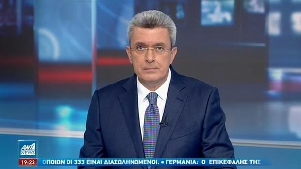 ANT1 NEWS 16-12-2020 ΣΤΙΣ 18:50
