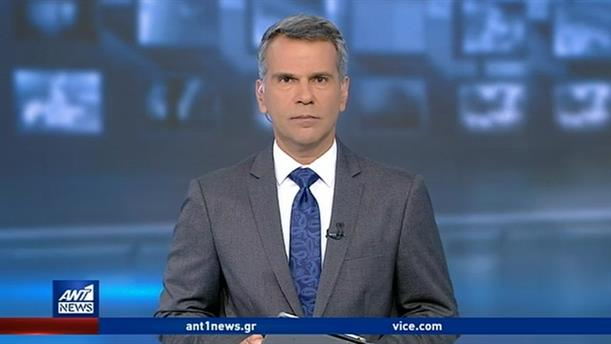 ANT1 NEWS 31-05-2020 ΣΤΙΣ 13:00