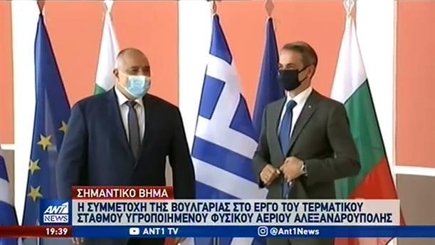 Μητσοτάκης - Μπορίσοφ υπέγραψαν για τον τερματικό σταθμό φυσικού αερίου στην Αλεξανδρούπολη