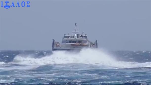 Η μάχη του Supercat με τα κύματα στη Φολέγανδρο