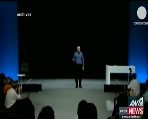 Ζητείται επικεφαλής για τη Microsoft