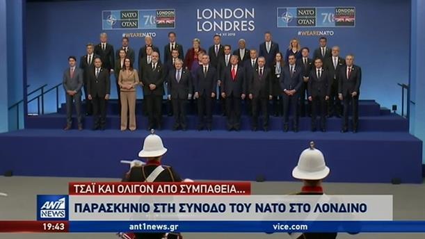 ΝΑΤΟ: Έντονο το παρασκήνιο στις δεξιώσεις