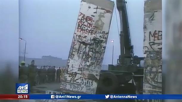 Εκδηλώσεις για τα 30 χρόνια από την πτώση του Τείχους του Βερολίνου