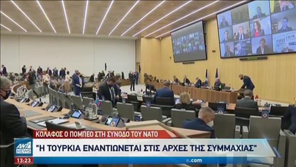 Ελληνοτουρκικό: διπλωματικό πόκερ πριν τη Σύνοδο
