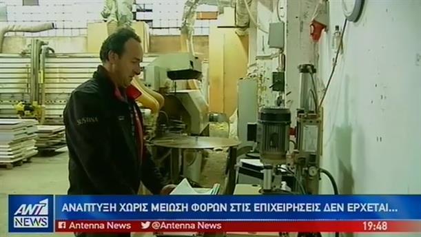 Μείωση φόρων αντί για προσλήψεις ζητούν οι πολίτες από τον Τσίπρα