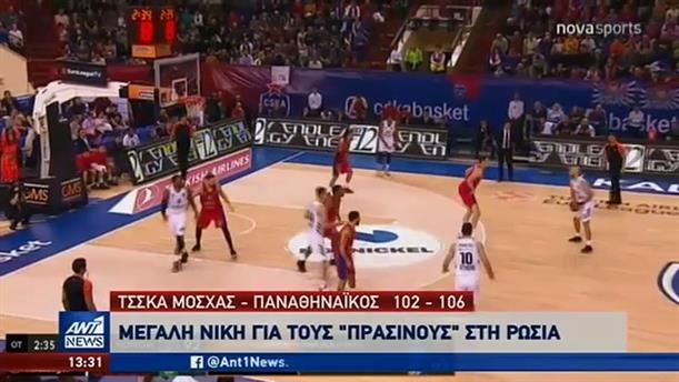 """Ο Παναθηναϊκός """"σκότωσε"""" τη """"ρώσικη αρκούδα""""!"""