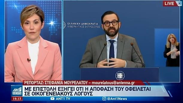 Παραιτήθηκε ο Χρήστος Ταραντίλης