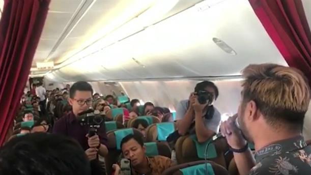 Ινδονησία: συναυλία στη διάρκεια πτήσης της Garuda