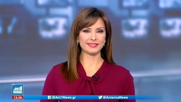 ANT1 NEWS 26-10-2020 ΣΤΙΣ 13:00