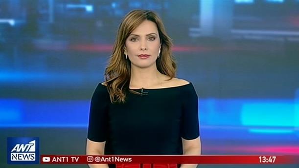 ANT1 NEWS 12-04-2019 ΣΤΙΣ 13:00